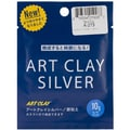 Art Clay Silver 650/1200 Low Fire Clay-10 Grams