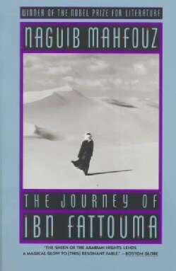 The Journey of Ibn Fattouma (Paperback)