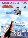 Secret Of My Success (DVD)