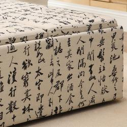 Decor Storage Chinese Script Linen Ottoman