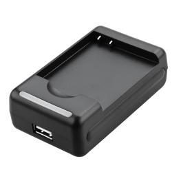 Desktop Battery Charger for HTC Sensation 4G