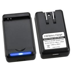 Battery Charger Set for Samsung Galaxy S II i9100