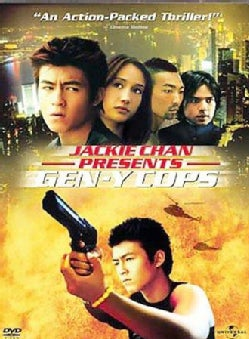 Jackie Chan Presents Gen-Y Cops (DVD)
