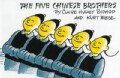 Five Chinese Brothers (Hardcover)