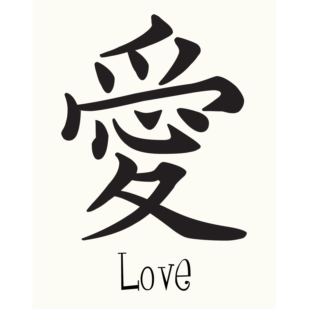 Love is chinese