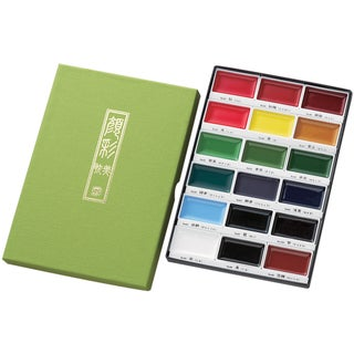 Kuretake Gansai Tambi 18 Color Set-