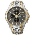 SEIKO Men's Solar Chronograph Gold Two-Tone Watch