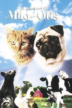 Adventures of Milo & Otis (DVD)