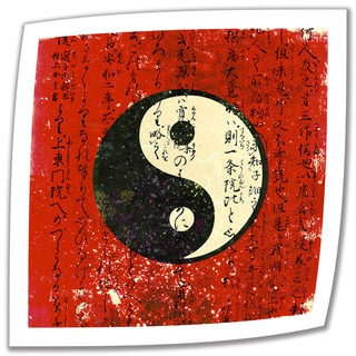 Elena Ray 'Yin Yang' Unwrapped Canvas