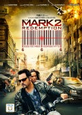 The Mark 2: Redemption (Blu-ray Disc)