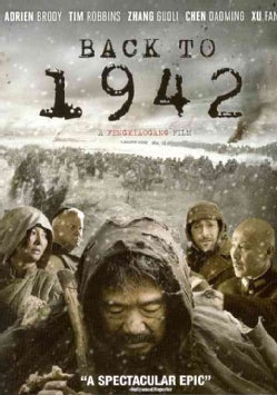 Back To 1942 (DVD)