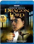 Dragon Lord (Blu-ray Disc)