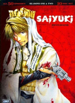 Saiyuki: Complete Collection (DVD)