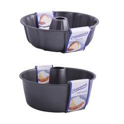 Entenmann's Bundtform and Angel Cake Pan Set