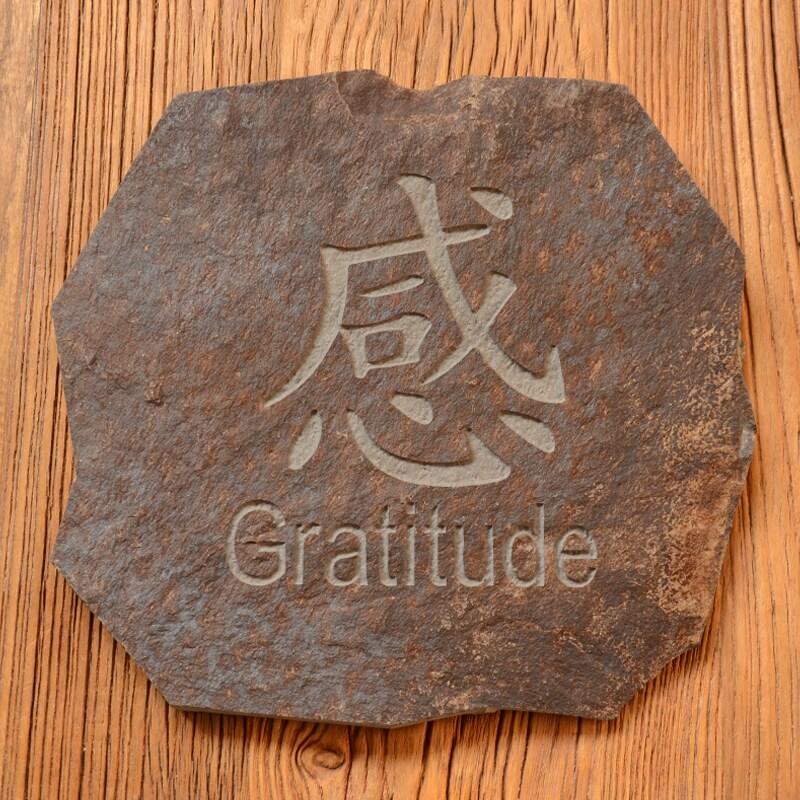 Volcanic Slate 'Gratitude' Symbol Engraved Stone (Indonesia)