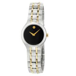 Movado Women's 'Portfolio' Yellow Goldplated Steel Quartz Watch