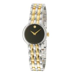 Movado Women's 'Veturi' Yellow Goldplated Steel Quartz Watch