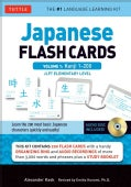 Japanese Kanji Flash Cards Kit: Kanji 1-200: Jlpt Beginning Level (Cards)