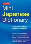 Tuttle Mini Japanese Dictionary (Paperback)