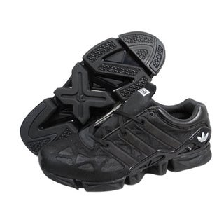 Adidas Men's 'H3 ZXZ' Running Shoes