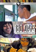 180 Days: A Year Inside an American High School (DVD)