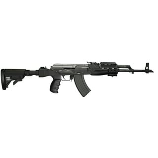 ATI AK-47 Adjustable Side Folding Strikeforce Stock Package
