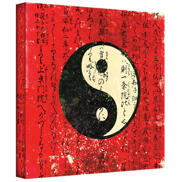 Elena Ray 'Yin Yang' Gallery-wrapped Canvas
