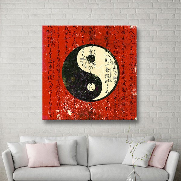 Elena Ray 'Yin Yang' Gallery-wrapped Canvas 10866996