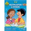 School Zone Multiply And Divide Workbook