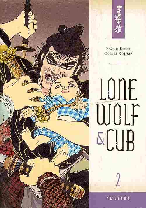 Lone Wolf and Cub Omnibus 2 (Paperback)