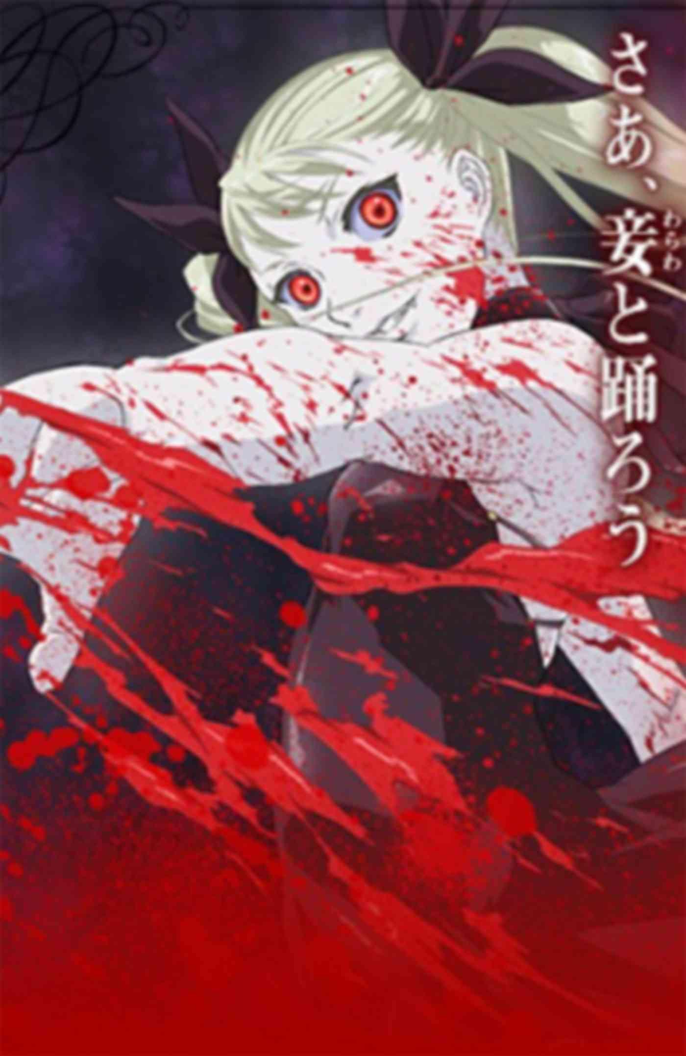 Dive in the Vampire Bund 2 (Paperback)