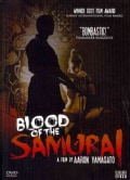 Blood of the Samurai (DVD)