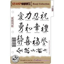 Crafter's Companion 'Kanji Collection Set 1' EZMount Cling Stamp