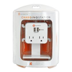 iConcepts White Charging Station with USB Ports