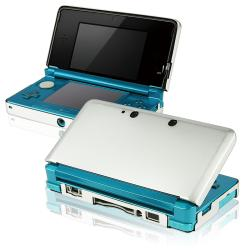 Silver Aluminum Case for Nintendo 3DS