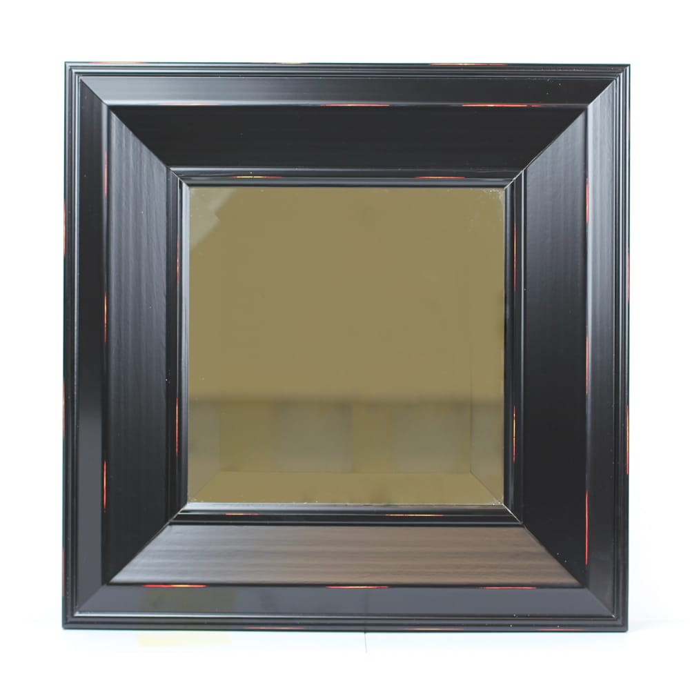 Wilson Wall Mirror - Espresso (Set of 2)