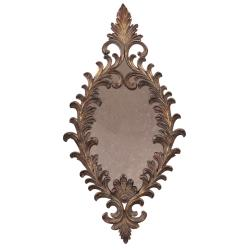 Amadeus Antique Copper Mirror