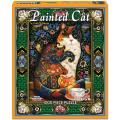 Painted Cat 1000-piece Jigsaw Puzzle