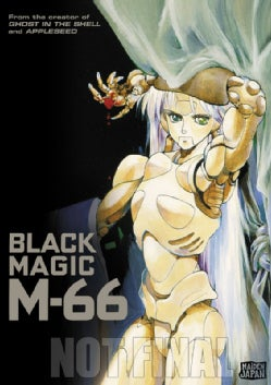 Black Magic M-66 (DVD)
