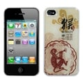 MYBAT Monkey Zodiac Case for Apple iPhone 4/ 4S
