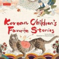 Korean Children's Favorite Stories (Hardcover)
