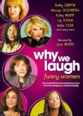 Why We Laugh: Funny Women (DVD)