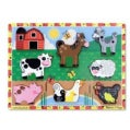Farm Chunky: 7 Pieces (Novelty book)