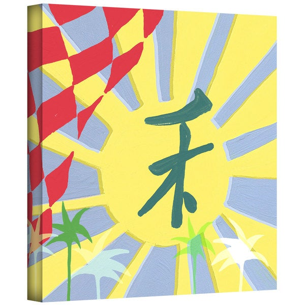 Jan Weiss 'Rising Sun' Gallery-Wrapped Canvas
