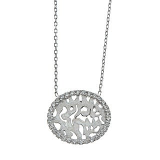 La Preciosa Sterling Silver CZ Hebrew 'Shema Yisroel' Necklace