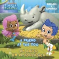 A Friend at the Zoo / Un Amigo En El Zoologico Pictureback (Paperback)