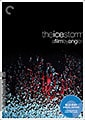 The Ice Storm - Criterion Collection (Blu-ray Disc)