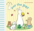 Pat the Pet (Board book)