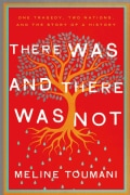 There Was and There Was Not (Hardcover)