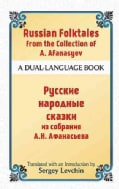 Russian Folktales from the Collection of A. Afanasyev: A Dual-language Book (Paperback)